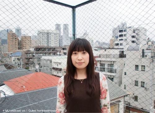 500_horikawaH20103web.jpg